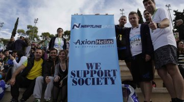 We Support Society: Neptune Lines runs for Axion Hellas - Media